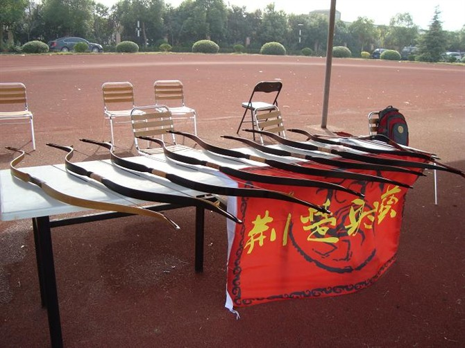 The Cinnabar Bow - Traditional Chinese Archery Equipment
